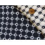 カットワークレース生地(5色) 綿生地におしゃれなサークル柄刺繍 ハワイアン布、和柄とも相性良