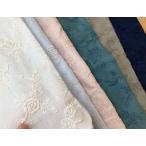 国産 麻混 薔薇柄 刺繍生地 (4色)【1個96cmx50cm】3個までネコポス可能KLM61