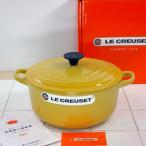 【新色】ル・クルーゼ ココットロンド 22cm クインスイエロー (日本正規販売品) ルクルーゼ(Le Creuset)
