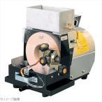 電動式 刃物研磨機 MSH−10(縦型)