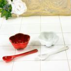 ル・クルーゼ ミニ・フルール・セット チェリーレッド&ホワイトラスター(日本正規販売品)910487-00 ルクルーゼ(Le Creuset)