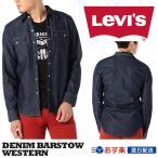 リーバイス Levi's デニムウエスタンシャツ バースト