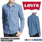 リーバイス Levi's デニムシャツ クラシックウエスタンシャツ 7.8oz デニム メンズ ミディアム 66986-0021
