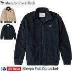 アバクロンビー&フィッチ 正規品 Abercrombie&Fitch メンズ シェルパジャケット フルジップ アウター Sherpa Full Zip Jacket 2色 ベージュ ネイビー