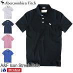 アバクロンビー&フィッチ 正規品 Abercrombie&Fitch メンズ ストレッチ カノコ ポロシャツ Icon Strech Polo ブラック ホワイト他 US限定モデル