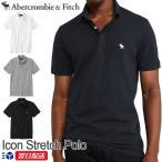 アバクロンビー&フィッチ 正規品 Abercrombie&Fitch 2020SS メンズ カノコ 無地 ポロシャツ Icon Stretch Polo ホワイト グレー他