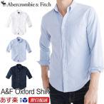 アバクロンビー&フィッチ 正規品 Abercrombie&Fitch