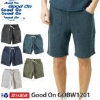 【30%OFF!】Good On グッドオン SWEAT SHORTS 9oz スウェットショートパンツ ハーフパンツ 短パン GOBW1201 ネイビー ブラック他