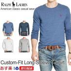 ラルフローレン POLO Ralph Lauren 正規品 メンズ Mens  Tシャツ ロンT Custom-Fit Long-Sleeve T-Shirt