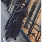 ファーコート レディース ロング 流行 毛皮風 コート ボアコート 冬 あったか 韓国ファッション 大きいサイズ 防寒 黒 グレー 厚手 豪華 ポイント消化