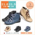 ショッピングレースアップ 小さいサイズ レースアップブーツ 21cm 21.5cm ウォーキングレースアップブーツ センチ 婦人靴 レディース靴 ヒール3cm 黒 ブラック