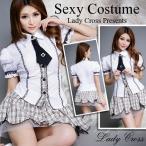 コスプレ衣装 コスチューム 制服 レディース タータンチェック ホワイトデー White Day