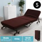 折りたたみベッド リクライニングベッド シングル ベッド ベッドマットレス 組立不要 完成品 低反発 コンパクト おしゃれ リクライニング 折り畳み OTB-TRN