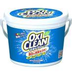 オキシクリーン 1.5kg  洗濯洗剤 大容量サイズ 酸素系漂白剤 粉末洗剤 OXI CLEAN 酸素系 漂白剤