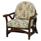 楽々座椅子  椅子 インテリア 座椅子 ギア付き ラクラク RL-1150-C 萩原 (代引不可)(TD)