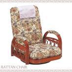 ショッピングラタン ギア回転座椅子 RZ-921(代引不可) 新生活応援