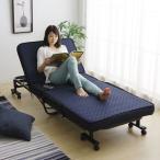 完成品 ベッド シングル 低反発 リクライニング マットレス付き 折り畳み 折りたたみ マットレス 一人暮らし 新生活応援