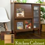 ショッピング棚 食器棚 キッチンキャビネット 家電ボード カップボード アンティーク 90 収納 ミニ(北欧 おしゃれ)