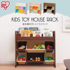 おもちゃ収納 おもちゃ 収納 絵本ラック 絵本棚 おもちゃ箱 玩具 子供部屋収納 おしゃれ トイハウスラック 天板付き ETHR-26 アイリスオーヤマ