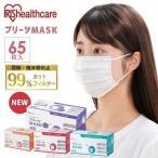 衛生用品マスク