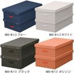 収納ボックス 収納ケース 押入れ収納 2個セット