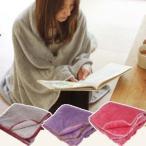 在庫処分★毛布 ブランケット マイクロファイバー毛布 シングル ひざ掛け 膝掛け 人気 おすすめ おしゃれ ランキング