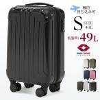 スーツケース KD-SCK 機内持ち込み可 キャリーバッグ キャリーケース 軽量 旅行カバン 40L TSAロック