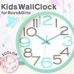 時計 掛け時計 デザイン掛け時計 30cm クロック アナログ 壁掛け かけ時計 壁掛け時計 インテリア 家具 おしゃれ