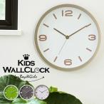 時計 壁掛け オシャレ 北欧 おしゃれ 掛け時計 デザイン掛け時計 30cm クロック アナログ かけ時計 壁掛け時計 インテリア 家具