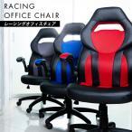 オフィスチェア ゲーミングチェア パソコンチェア デスクチェア 在宅ワーク 在宅勤務 椅子 いす イス レーシングチェア ハイバックチェア LSC-580