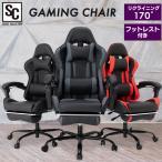 ゲーミングチェア オフィスチェア リクライニング デスクチェア おしゃれ いす 椅子 フットレスト付き 高さ調節 多機能 在宅ワーク GMC-71 (D)