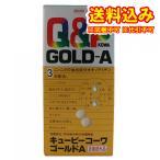 定形外)【医薬部外品】キューピーコーワゴールドA 180錠