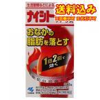 【第2類医薬品】ナイシトール 85a 280錠