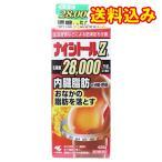 【第2類医薬品】ナイシトールZa 420錠