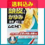 【第(2)類医薬品】ムヒHD 30ml【セルフメディケーション税制対象】×3個
