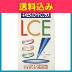 【第3類医薬品】ネオビタホワイトCプラス クニヒロ 240錠