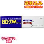 【DM便送料込み】【第2類医薬品】ピロエースWクリーム 15g
