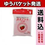 【DM便送料込み】ピップ 袋オブラートイチゴ味 50枚