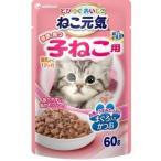 銀のスプーン パウチ 健康に育つ子猫用離乳から12ヶ月 まぐろ入りかつお 60g入