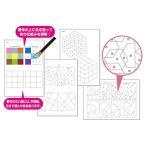 くすりのレデイハートショップで買える「アーテック 学習セット 幾何 4種組※取り寄せ商品(注文確定後6-15日頂きます) 返品不可」の画像です。価格は120円になります。