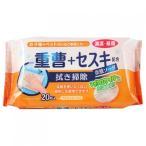ティーエイチティー 拭き掃除 重曹+セスキ配合 炭酸ソーダ(20枚入)