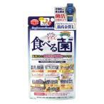 ジャパンギャルズ からだにとどく 食べる菌 60粒※取り寄せ商品(注文確定後6-20日頂きます) 返品不可