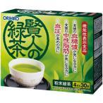 オリヒロ 賢人の緑茶 (7g×30本)※取り寄せ商品(注文確定後6-20日頂きます) 返品不可
