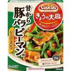 CookDo きょうの大皿 豚バラピーマン×10個※取り寄せ商品(注文確定後6-20日頂きます) 返品不可