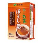 伊藤園 おーいお茶 ほうじ茶 ティーバック (2g×20P)
