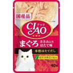 いなば CIAOパウチ まぐろ ささみ入り ほたて味 40g