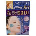【医薬部外品】肌美精 超浸透3Dマスク 美白 4枚入り