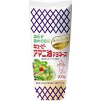 キユーピー QP アマニ油マヨネーズ 200g
