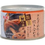 K&K 缶つま さんまとれんこんの炊き合わせ 160g※取り寄せ商品(注文確定後6-20日頂き...