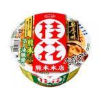 サッポロ一番 名店の味 桂花 熊本マー油豚骨 1個×12個